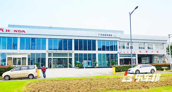 无锡东鑫广本4S店