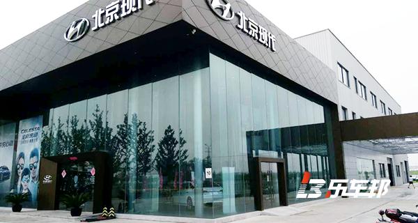 苏州诚宏北京现代4S店