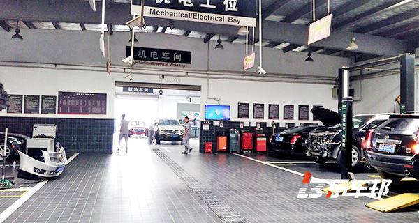 无锡申通凯迪拉克4S店