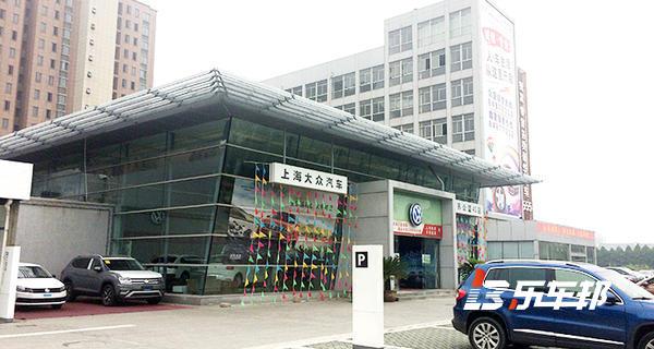 江苏众望上海大众4S店