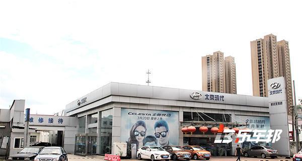 溧阳顺达现代4S店