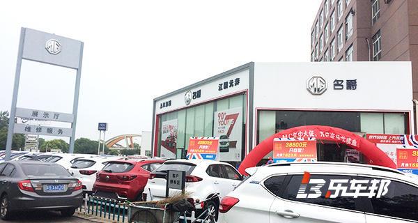 江阴车之尚MG4S店