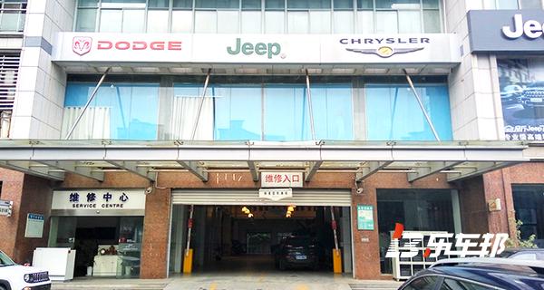 无锡宝星JEEP4S店