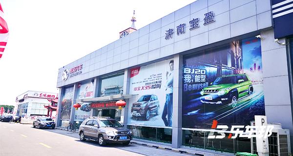 济南宝盈北京汽车4S店