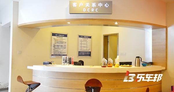 福州华骏(马尾)福特4S店