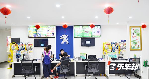 济南远方泰通东风标致4S店