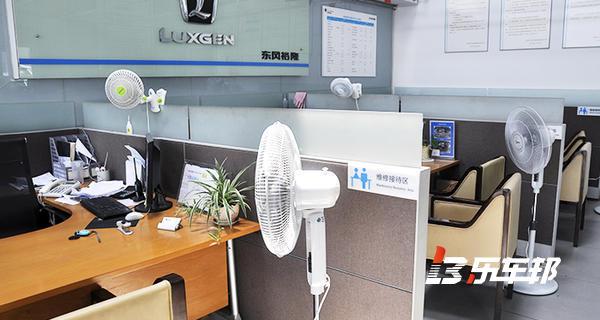 福州裕新纳智捷4S店