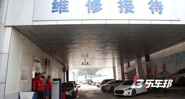 保定涿州朝阳北京现代4S店