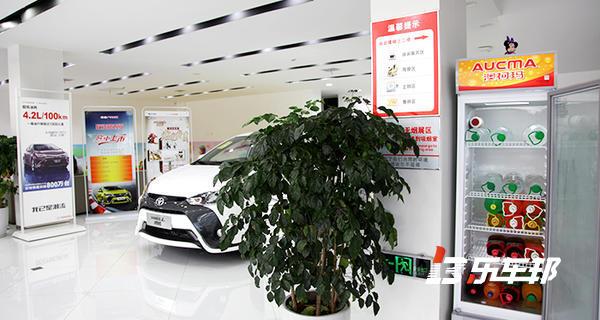 保定保汇广汽丰田4S店