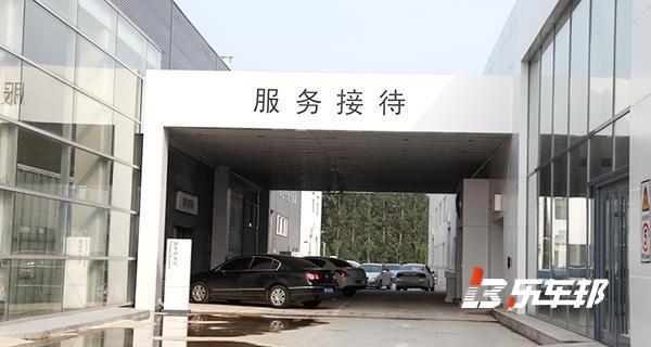 保定涿州辉泰一汽大众4S店