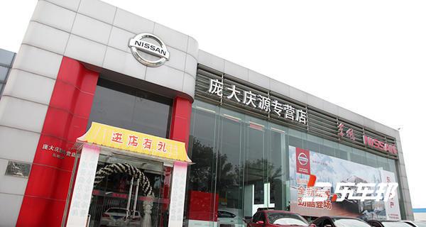 保定高碑店庞大东风日产4S店
