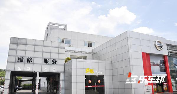 福州东瑞郑州日产4S店