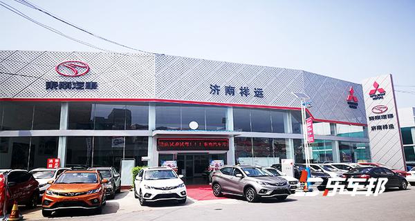 济南祥运东南三菱4S店