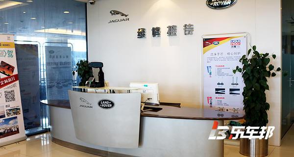 唐山惠通陆华路虎捷豹4S店