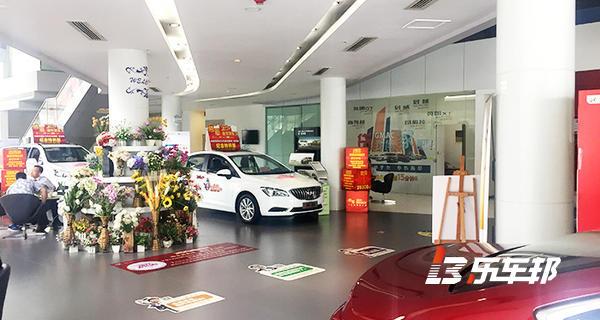 广西博通别克4S店