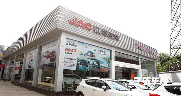 江淮昌轮店