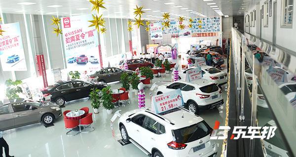 福州中升福裕东风日产4S店
