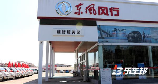 唐山东银东风4S店