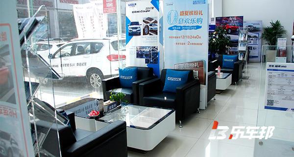 济南锦骋长城4S店