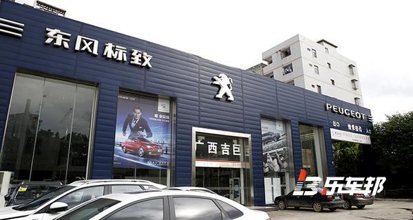 广西吉巨东风标致4S店(联泰汽车)