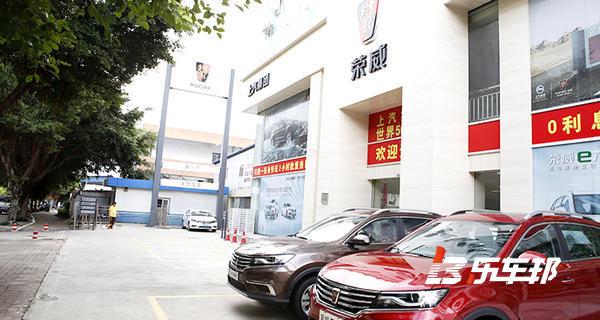广西百事成双龙4S店