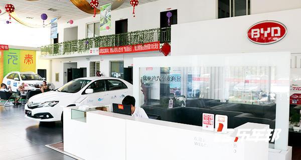唐山环耀比亚迪4S店