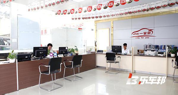 南宁江淮昌轮4S店
