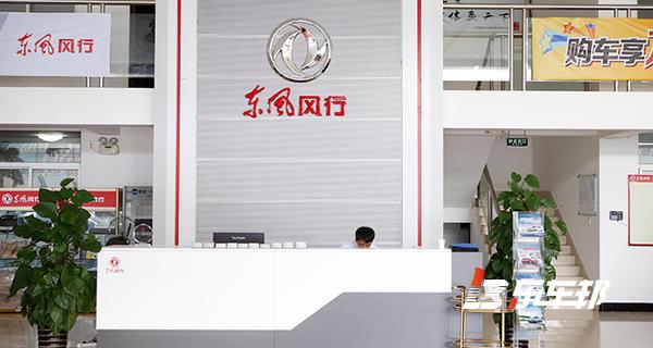 广西智迈4S店