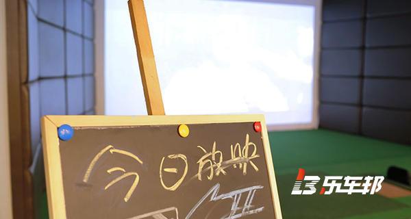 福州捷众捷豹路虎4S店