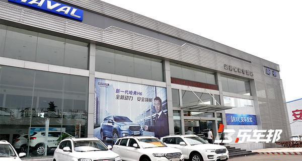 济南章丘仁和哈弗4S店