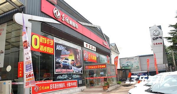 济南国仑东风风神4S店