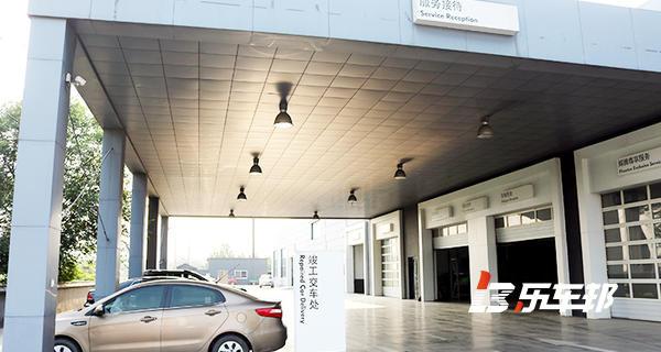 唐山庞大兴锐进口大众4S店