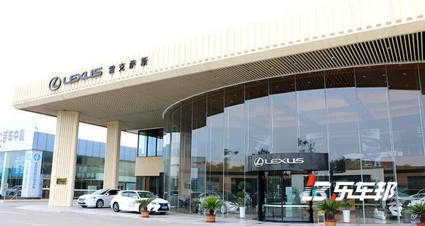 唐山庞大雷克萨斯4S店