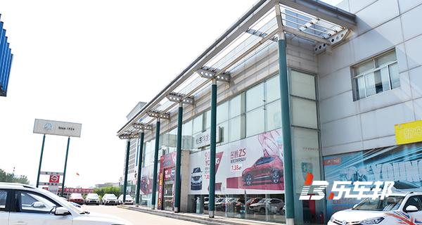 济南鸿发东威荣威4S店