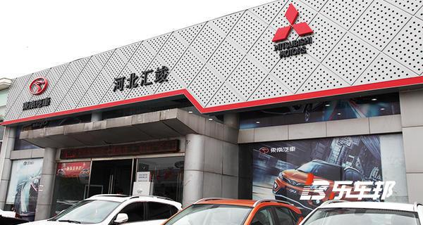 保定汇竣广汽三菱汽车4S店