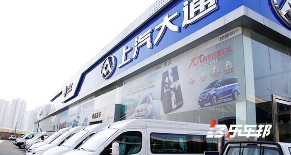 济南万华大通4S店