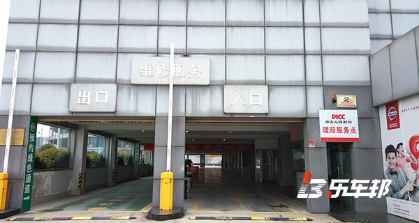 无锡广联达东风日产4S店