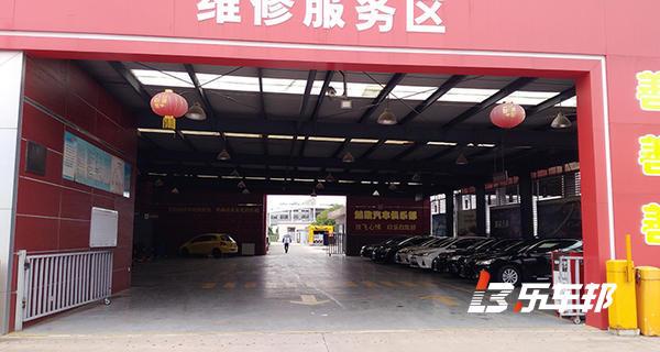 常州威宇广丰4S店