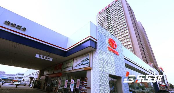 郑州豫中一汽丰田4S店