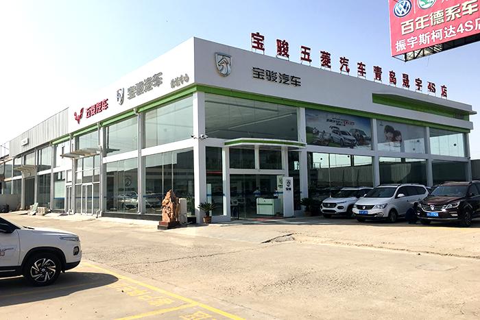 青岛晟宇五菱胶州4S店