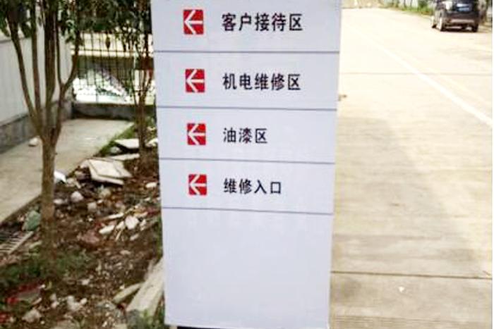合肥小汽车滨湖服务店