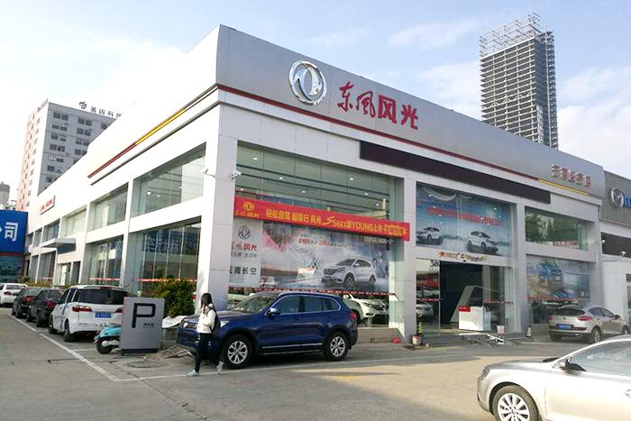 东风风光长空4S店