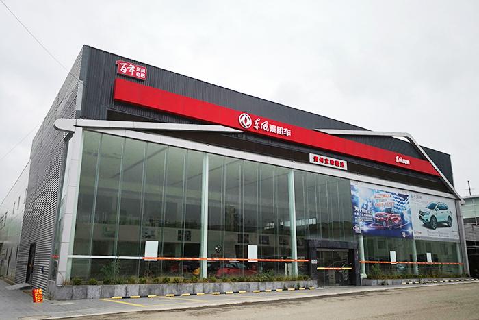 贵阳东风风神4S店