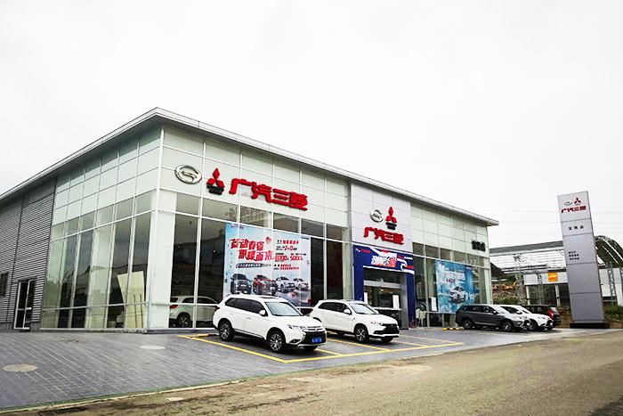 贵阳三菱4S店