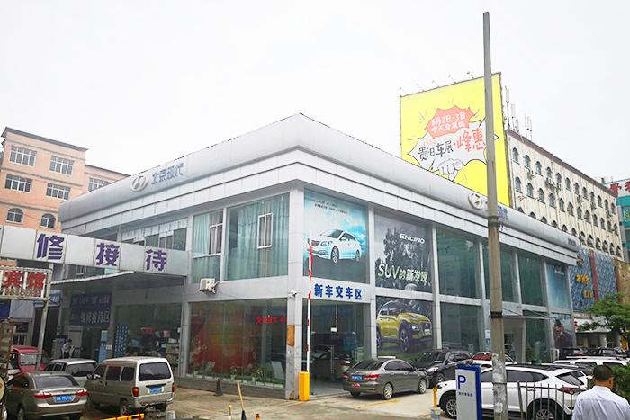 安泰和北京现代4S店