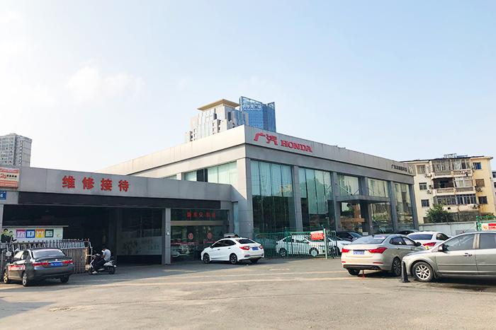 南昌国丰广汽本田4S店