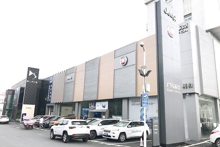 佛山南海罗村广菲克汽车4S店