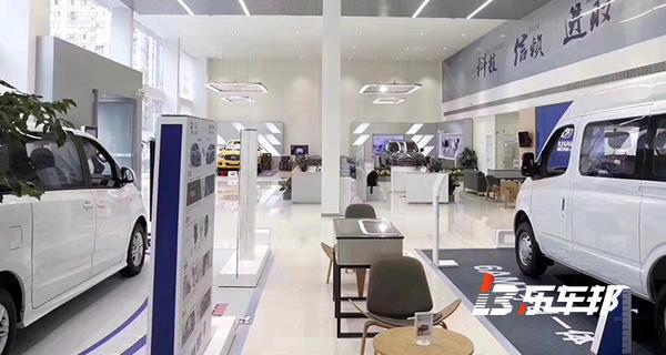 杭州极通上汽大通4S店