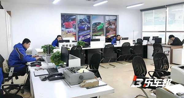 北京亚之杰伯乐一汽大众4S店