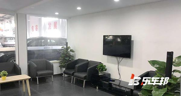 上海华星鸿星中华金杯4S店